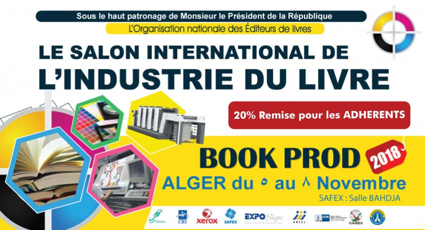 "Salon international de l'Industrie du Livre ""BOOKPROD"""