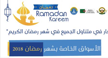 Marché spécifique mois de ramadan 2018