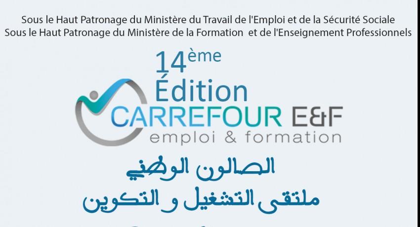 Chambre De Commerce & D'Industrie D'Alger